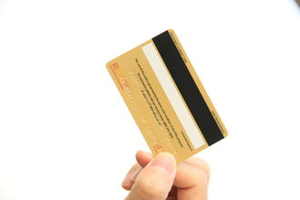 Plastic Loyalty HICO Black Magnetic Stripe Card With Printing Customize Size